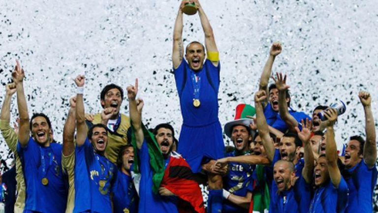 Ювентус е гнездо на световни шампиони