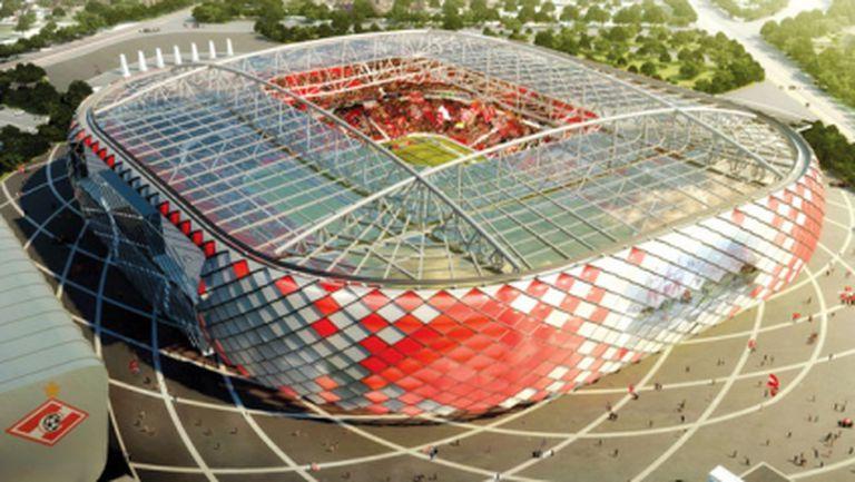 Откриват новия стадион на Спартак (Москва) на 5 септември