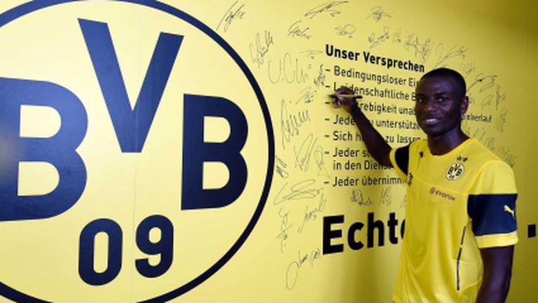 Новата гордост на Борусия (Дортмунд) започна подготовка