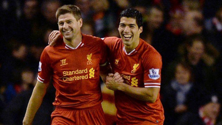 Джерард: Казах на Суарес, че е прекалено добър за Арсенал