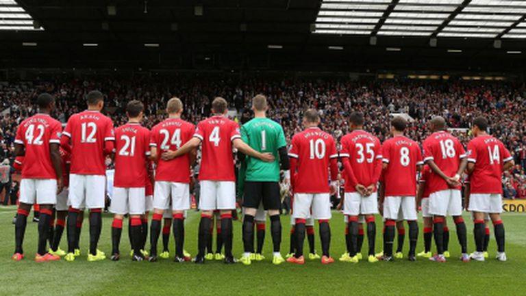 """Вижте с какви фланелки излязоха играчите на Юнайтед в първия си мач на """"Олд Трафорд"""""""