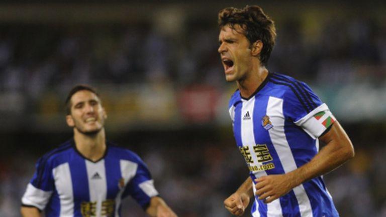 Реал Сосиедад взе аванс срещу Жо и компания (видео)