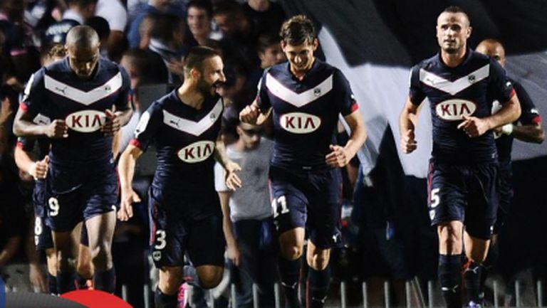 Три от три за Бордо