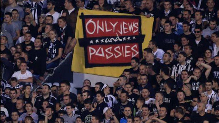 УЕФА започва разследване срещу Партизан за антисемитски плакат