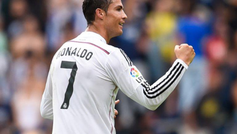 Роналдо с 27-и хеттрик в кариерата
