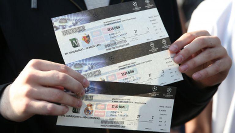 Лудогорец обяви числото на продадените пакетни билети за ШЛ - единични за Реал М може и да няма