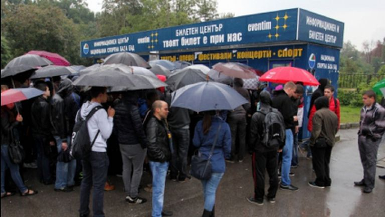 Официално: Свършиха билетите за Лудогорец - Реал М, има само за ВИП-а по 350 лв. (ВИДЕО + ГАЛЕРИЯ)