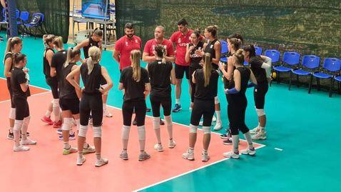 България победи Украйна в първата си контрола преди Европейското