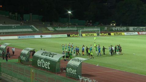 Играчите на Берое поздравиха феновете си след победата над Локо(София)
