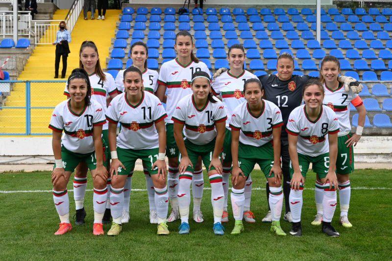България WU19 записа втора убедителна победа в квалификациите за Евро 2022