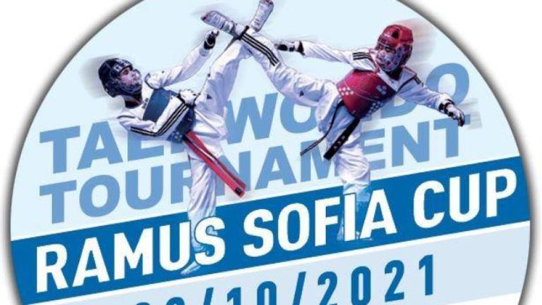 """Над 500 състезатели от 7 държави със заявка за """"Ramus Sofia open"""""""