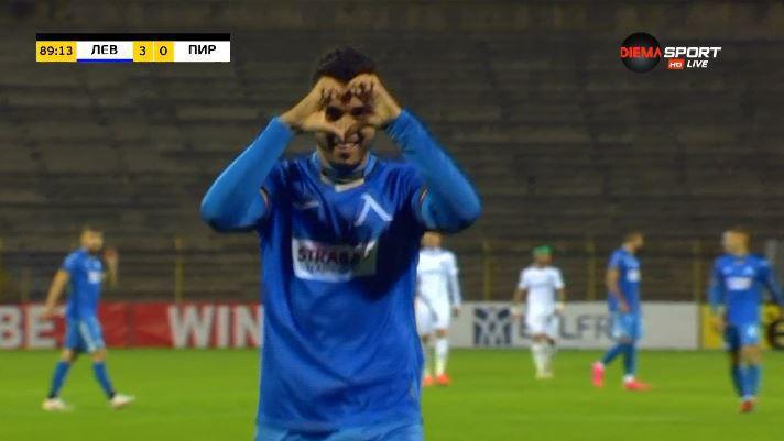 Билал Бари направи резултата 3:0 за Левски след грешка на вратаря на Пирин