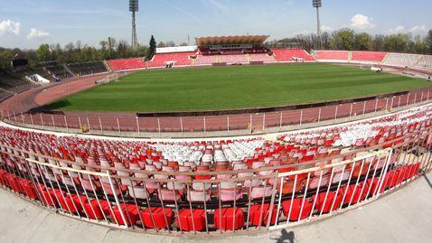Ще има ли нов стадион? ЦСКА - София трябва да внесе 8 млн. лева, но се притеснява