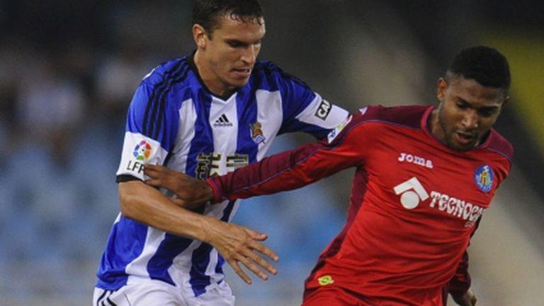 """Шок на """"Аноета"""" - Реал Сосиедад загуби с два гола в добавеното време"""