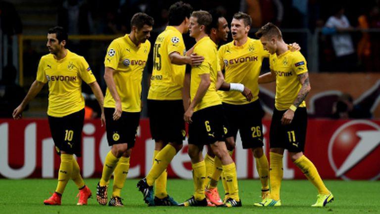 Борусия (Дортмунд) развинти Галатасарай за трета поредна победа (видео)