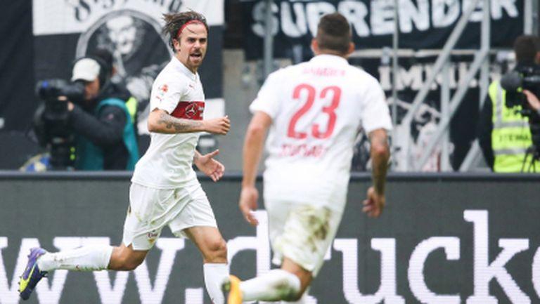 Това не се случва всеки ден: 9 гола на мач в Бундеслигата (видео)