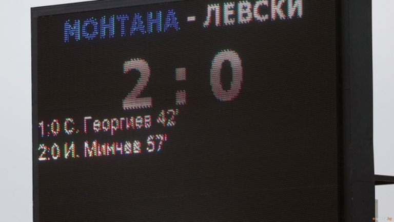 Защитник на Монтана: Трудно е да победиш Левски