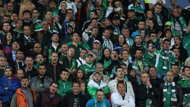 Лудогорец призова феновете да са на стадиона по-рано