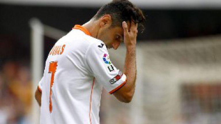 "Реал Сосиедад пак превзе ""Местайя"""