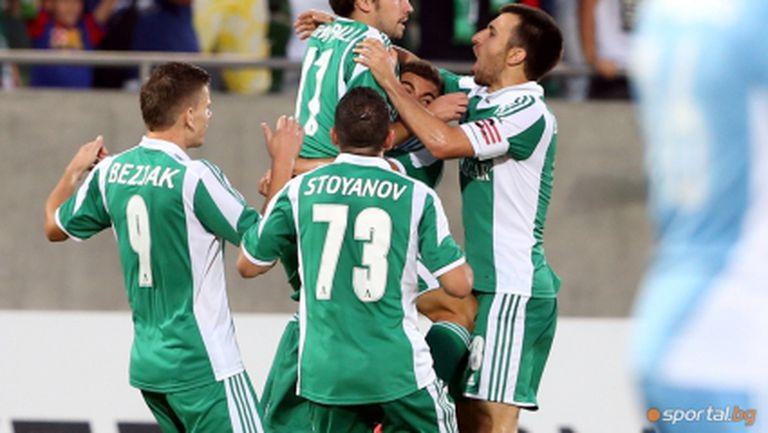 Лудогорец пусна в продажба билетите за мача със Славия