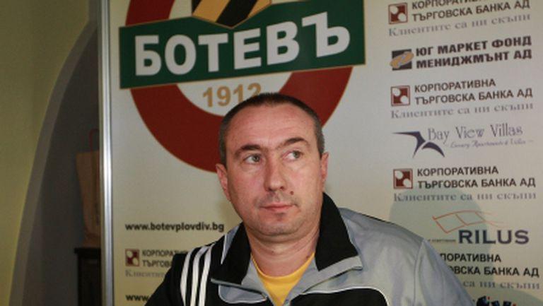 Ботев (Пловдив) се произнесе за Мъри Стоилов