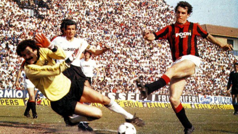 Милан с най-лошия си старт от 1981 г.