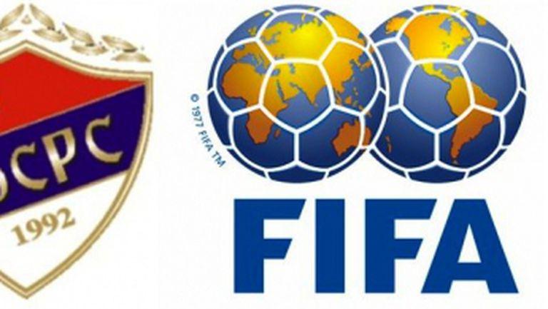 Република Сръбска започва формирането на собствен национален отбор по футбол