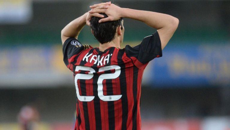 Мъките на Милан нямат край и срещу последния