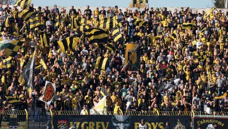 Бултрасите ще плащат по 20 лева за екскурзия и билет за мача със Славия