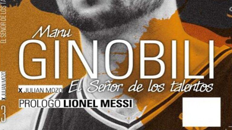 Лео Меси става автор на книга за Ману Джинобили