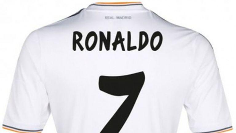 Фланелката на Роналдо е №1 по продажби