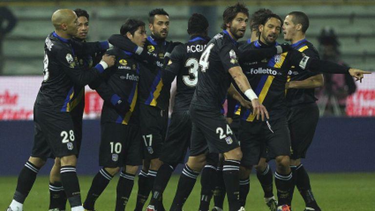 Парма без проблеми на 1/8-финал