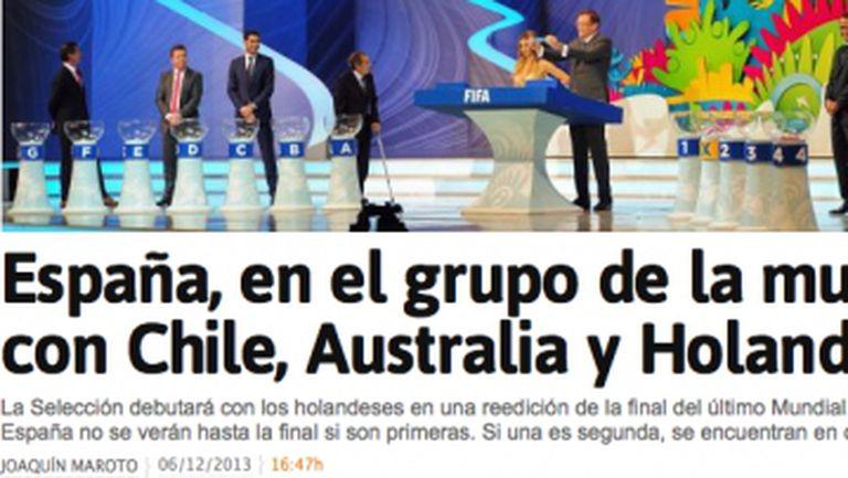 """""""АС"""": Испания в групата на смъртта"""