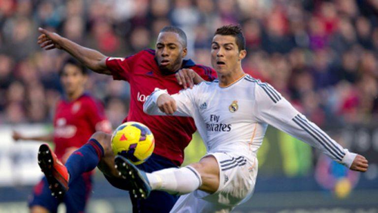 Реал Мадрид показа характер, но загуби точки в Северна Испания (видео)