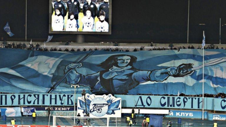 Расизъм и лазери затварят стадионите на Зенит и Олимпиакос в ШЛ