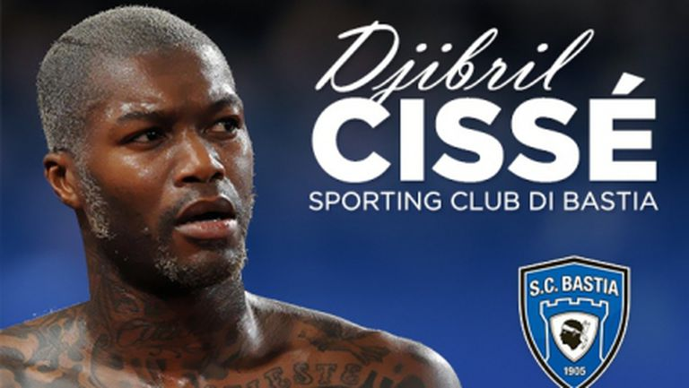 Официално: Сисе е футболист на Бастия