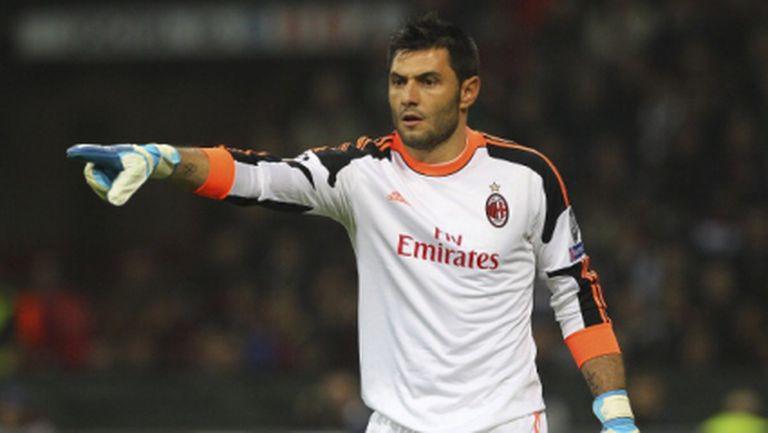 Вратар пожела да напусне Милан