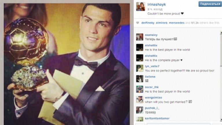 Половинката на Роналдо се изпълни с гордост