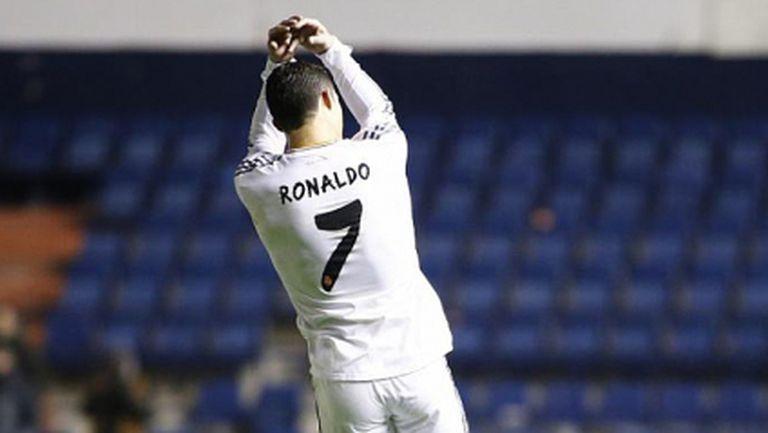 """""""Златната топка"""" Роналдо блесна срещу Осасуна (видео)"""