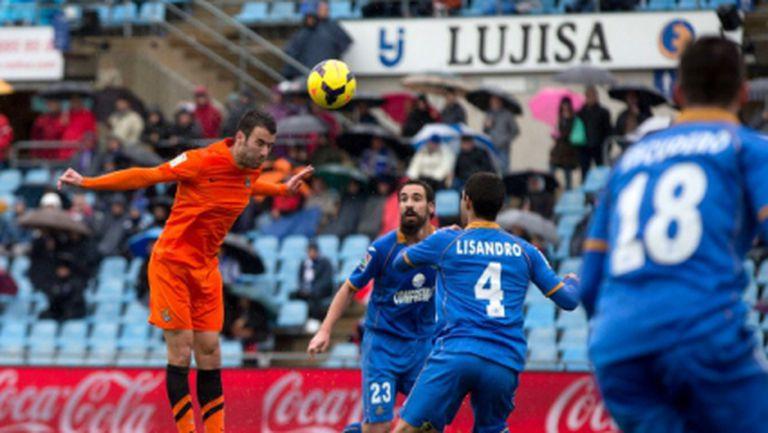 Зрелище край Мадрид, четири гола и загубени точки за Реал Сосиедад (видео)