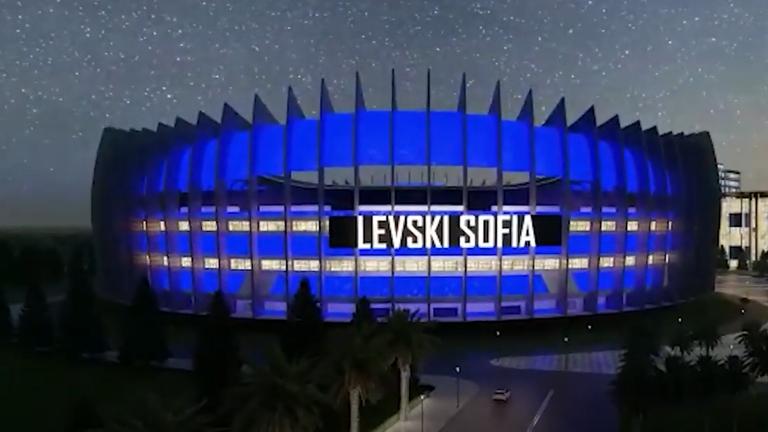 Ето как ще изглежда стадионът на Левски, ако проектът на Диксън се осъществи