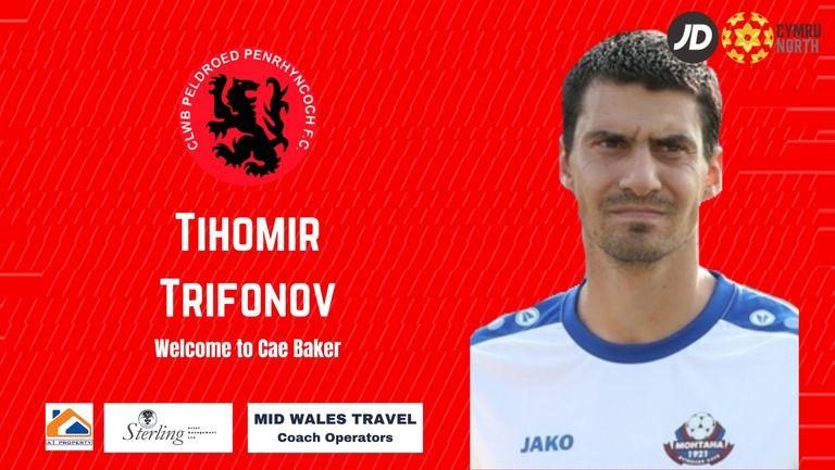 Защитник на Севлиево ще играе във второто ниво на уелския футбол