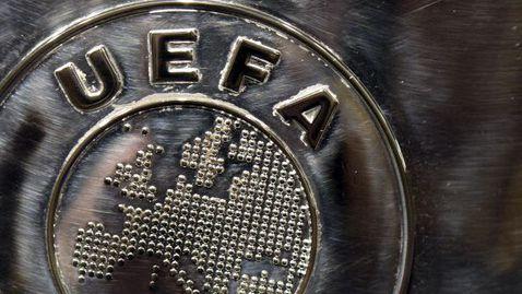 УЕФА премахва правилото за голове на чужд терен