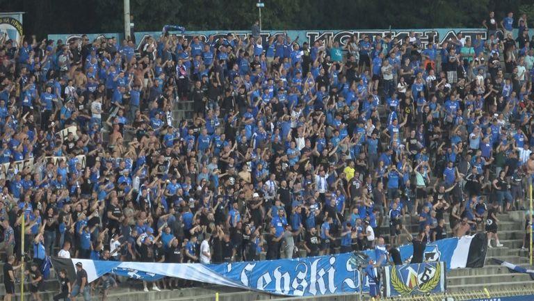 Сините фенове в екстаз след гола на Петков във вратата на Славия