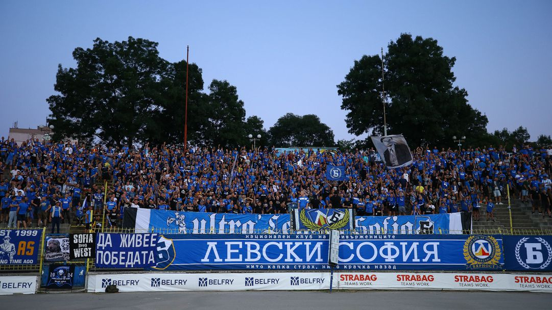 Левски пусна билети за мача с Арда и заяви: Време е за първа победа