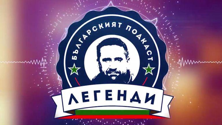 "MAX FIGHT SERIES #1: Калоян Колев ММА в ""Легенди"""