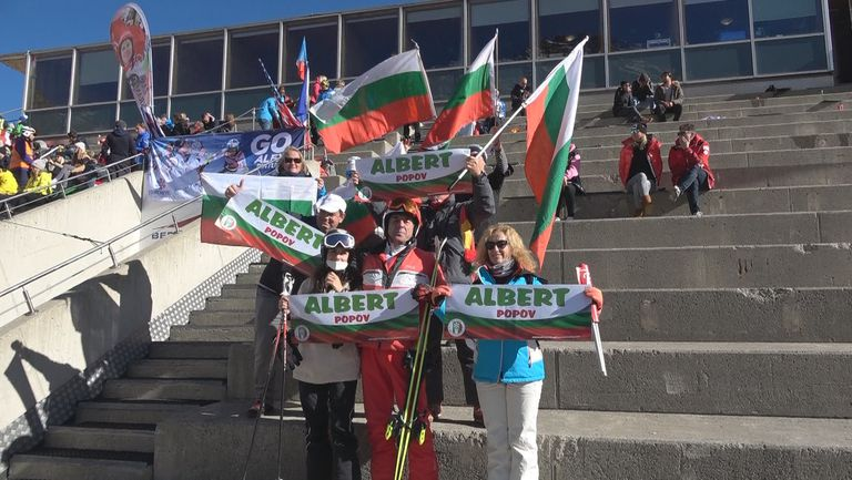 Български фенове подкрепиха Аби в Зьолден
