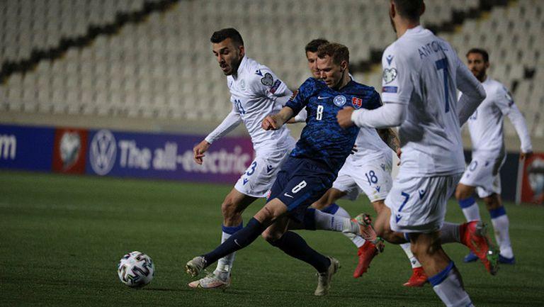 Кипър - Словакия 0:0