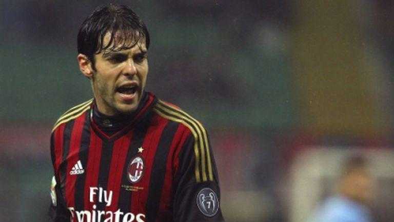 Торино препъна Милан и попречи на Зеедорф да влезе в историята (видео)