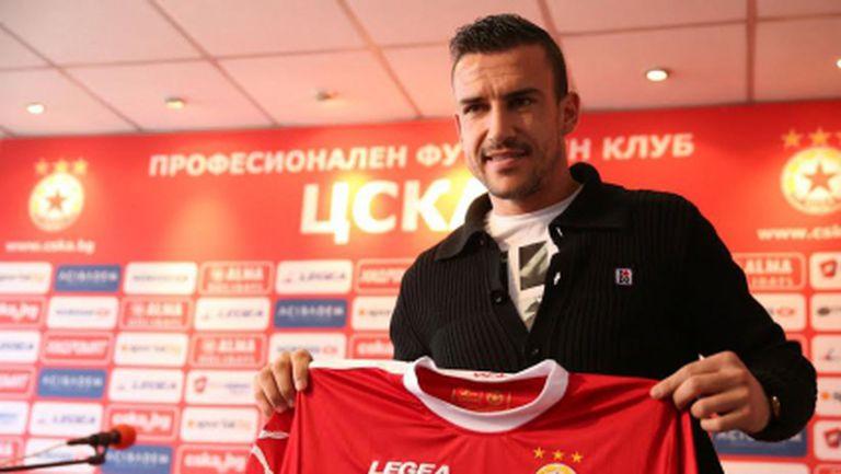 Официално: ЦСКА със седмо ново попълнение – един армеец се завърна